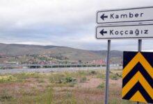 Photo of Kayseri'de 4 eve 'koronavirüs' karantinası